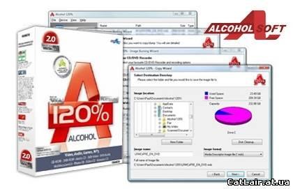 Программа создает на жестком диске ПК пользователя образ диска с данными, а